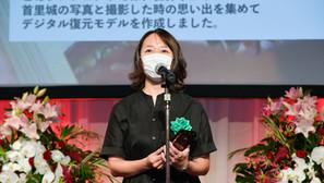 「OUR Shurijo みんなの首里城デジタル復元プロジェクト」がリージョナル賞を受賞しました。