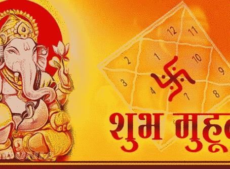 Muhurata Astrology