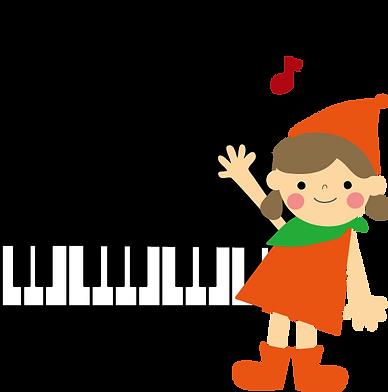 ピアノレッスン生募集しています。幼児・小学生・中学生を中心に教えています。