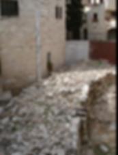 Hezekiahs Broad Wall.png