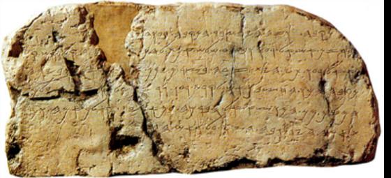 Siloam Inscription_edited.png