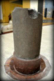 Nabonidus Stele - Istanbul Museum.JPG