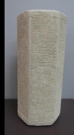 Sennacherib Prism.png