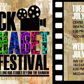 Black LGBTs to Host Black Alphabet Film Festival July 2-3