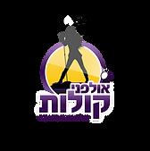 kolot_logo_.png
