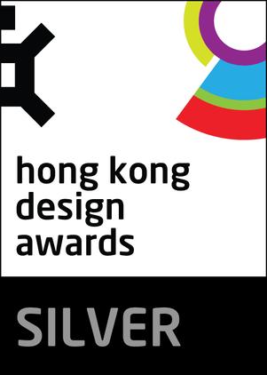 HK Design Awards silver