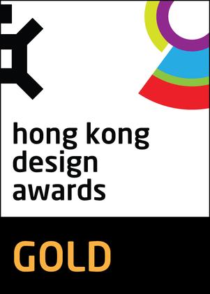 HK design awards gold