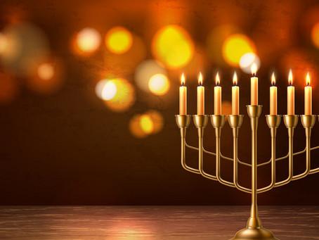 Chanukah: An Israel is Beautiful Primer