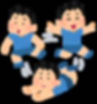 kids_ochitsuki_nai_boy.png