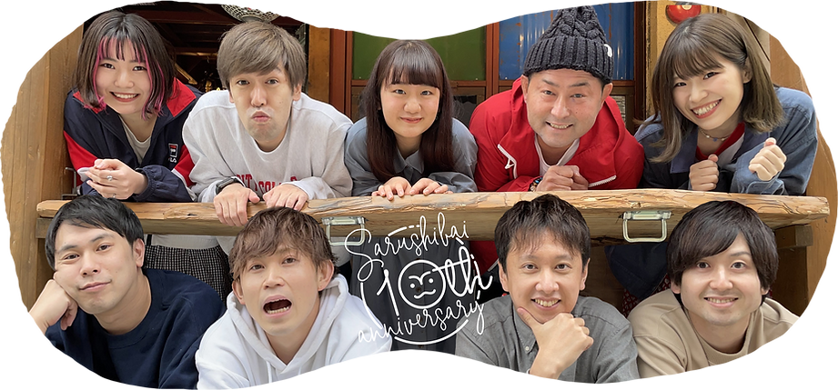 top-0520のコピー.png