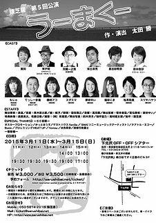 fliyer5_u.jpg