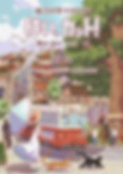 fliyer9_o.jpg