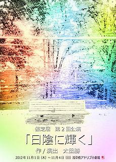 fliyer2_o.jpg