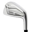 Mizuno-JPX919-Forged-Irons.png