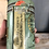 Thumbnail: Boîte metalique publicitaire de lentilles