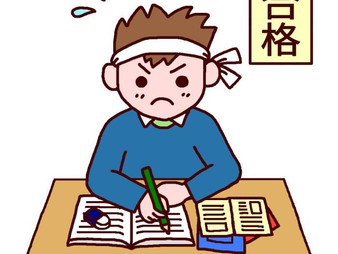 1年生から「志望校・進路」を決めるメリット?!