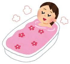 勉強疲れには『お風呂』!!!