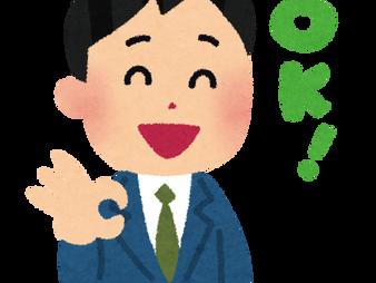 【授業をしない!】武田塾の講師の役割