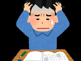 『受験勉強スランプ』をどう克服するか?