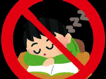 【快眠を得る方法】