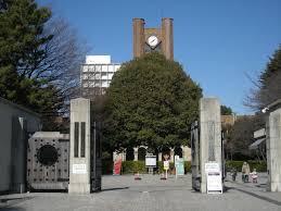 【東京大学 キャンパス紹介】