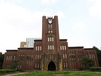 東京大学2017年オープンキャンパスの日程です!