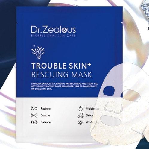 瑞士醫學品牌Dr Zealous螺旋藻面膜