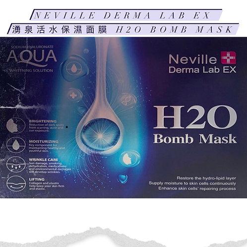 NEVILLE DERMA LAB EX 湧泉活水保濕面膜 H2O BOMB MASK