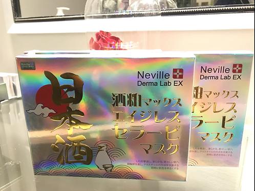 《🌟Neville 最新推出 日本清酒CO3 初生嬰肌面膜🌟》 𝐒𝐚𝐤𝐞 𝐊𝐚𝐬𝐮 𝐘𝐨𝐮𝐭𝐡 𝐑𝐞𝐠𝐚𝐢𝐧 𝐂𝐎