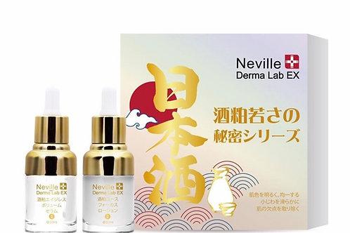 Neville derma Lab Ex - 日本清酒年輕秘密嬰肌組合 (30mlx2支)
