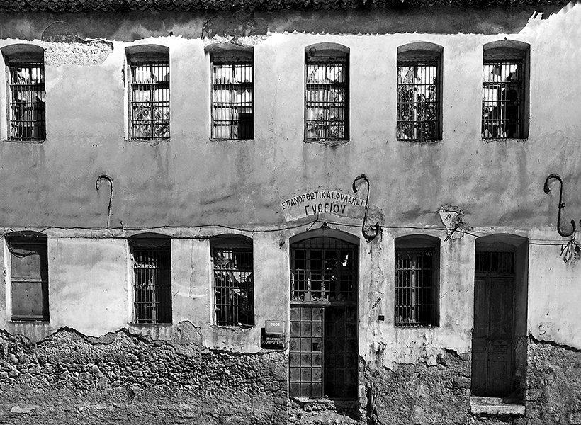 gythio prison, mani, greece, urbex, abandoned