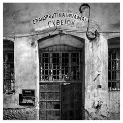 Prison. Gytheio, Mani. Greece
