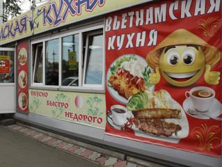 Омские общественники проконтролируют санитарную обстановку в Нефтяниках