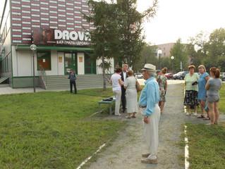 Омичи стонут от соседства с баром DROVA и его шумными посетителями