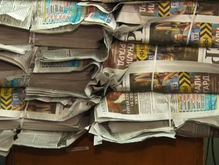 Омские почтальоны жалуются, что их принуждают бесплатно разносить газету «Четверг»