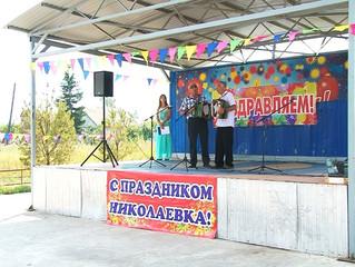 Инна Гомолко стала почетным гостем на празднике поселка в Николаевке