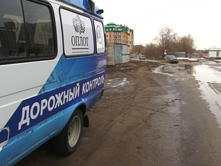 """""""Оплот"""" определил самые чистые дороги Омска"""