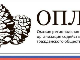 """""""Оплот"""" созывает народную тарифную комиссию"""