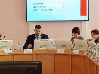 Омские чиновники не смогли объяснить депутатам бесплатную раздачу недвижимости