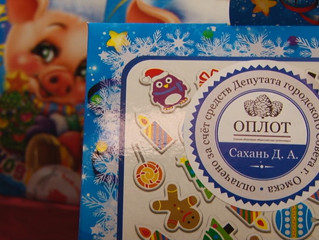 Депутаты Омского горсовета подарили новогоднее торжество юным жителям Советского округа