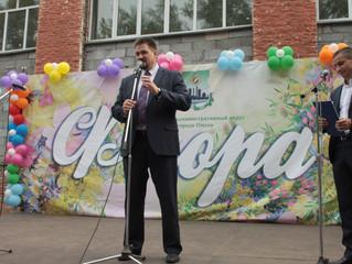 Олег Афанасьев поздравил жителей Советского округа с открытием окружной «Флоры»