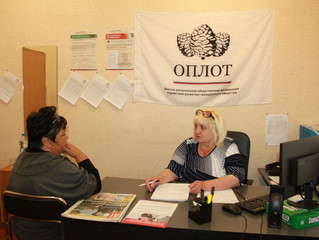 В Омске открылась девятая общественная приемная «Оплота»