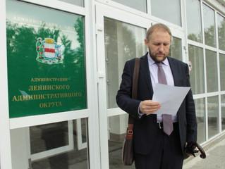 Команда «Оплота» подала документы на выборы в омский горсовет