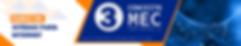 banner_cursos_INTERNET.png