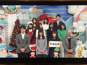 日本テレビ『ZIP』で取り上げて頂きました