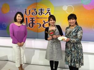 NHK『ひるまえほっと』出演しました!!