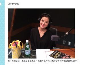 ジャパンFMネットワークの『Day by Day』ラジオ出演!