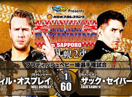 WILL OSPREAY vs ZACK SABRE JR - New Beginning in Sapporo - RPWondemand