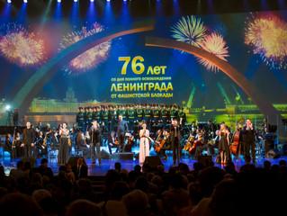 Концерт в честь 76 летия ленинградской Победы