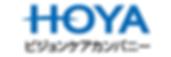 HOYAロゴ300x100-01.png